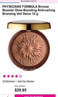 PHYSICIANS FORMULA Bronze Booster Glow-Boosting Airbrushing Bronzing Veil Delux 12g
