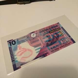 2014年拾圓十元10元膠紙幣