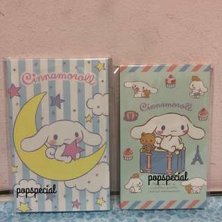 Last PACK Each Cinnamoroll Red Packet Envelope
