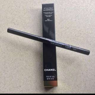 Chanel eyeliner petrole (price negotiable !)