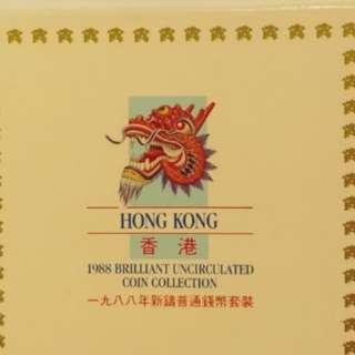 香港 一九八八年 新鑄錢幣 套裝 1988 UNC 錢幣 👍 英國皇家高質素鑄幣🎆🎇