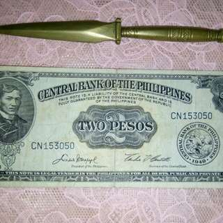 1949 TWO PESO Bill (2 Php Note), under Pres.Diosdado Macapagal administration