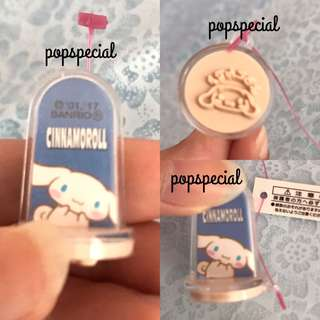 Last SET Left Cinnamoroll Trinket Stamp Chop Japan
