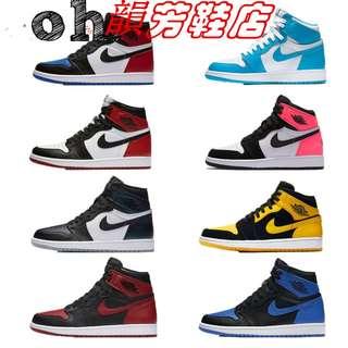 Air Jordan 1 Mid Hare AJ1 喬1  籃球鞋