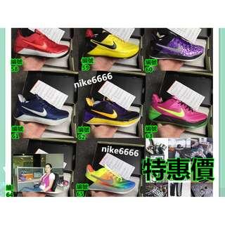 Nike kobe Zk11 gcr 科比11藍球鞋