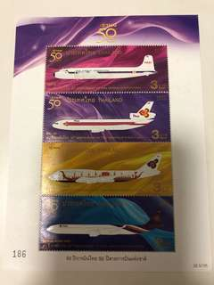 Thai 50 Anniversary A380 Stamps