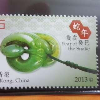 2013年蛇年版票$5面值