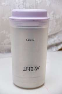 Philips Avent Thermal Bottle