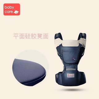 Baby Carrier + Baby hipseat