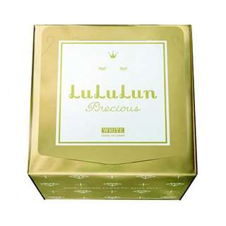 Lululun Precious Anti-Aging Care & Whitening Face Mask (Gold) - 32 Day Pack