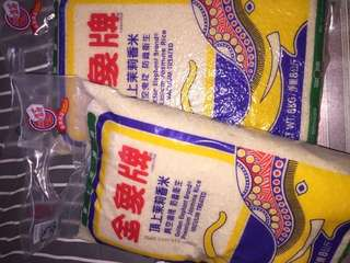 Rice 8kg ...2for $140