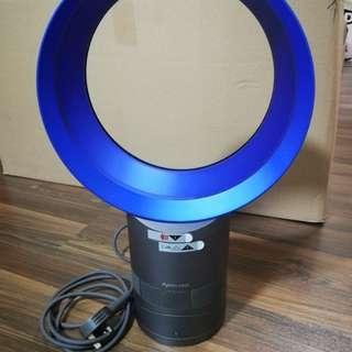 Dyson 30cm Desk Fan AM06