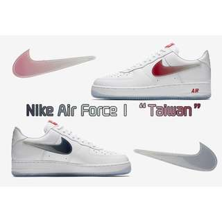 Nike Air Force 1 Taiwan 臺灣鴛鴦純白板鞋 845053-105