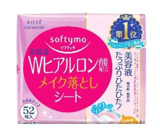 Kose Softymo Makeup Remover Cleansing Sheet - Hyaluronic Acid 52 Sheet