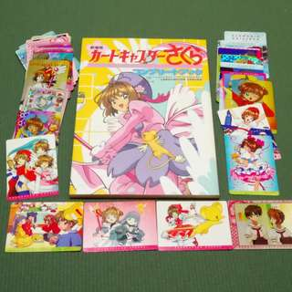 "The complete book of the animated movie ""Cardcaptor Sakura"""