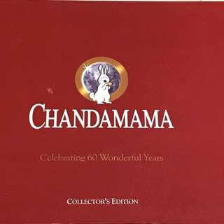 "Children Indian tales English book ""Chandamama"""