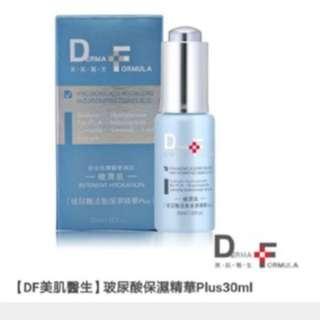 df美肌醫生 玻尿酸保濕精華plus derma formula