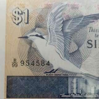 1976年 亞洲 新加坡 1元 鳥版 全新直版