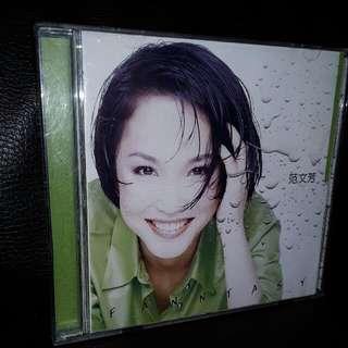 范文芳 cd chinese