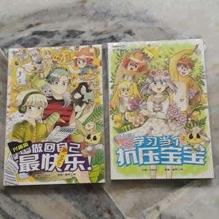 Chinese Comics x2