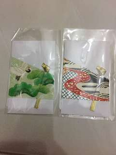 2 Japanese Decorated Paper Envelopes