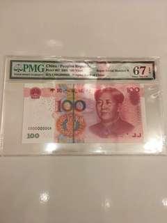 😘人民幣2005年100yuan 🎈COOG 000008🎈