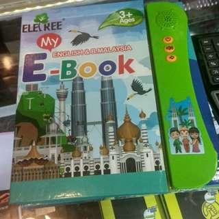 Smart ebook