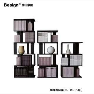 Black Wall shelve cabinet not ikea