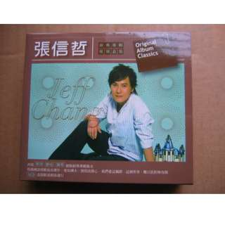 張信哲 - 經典專輯 復刻盒裝 CD (3碟)