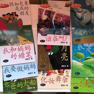 K1 Chinese Books