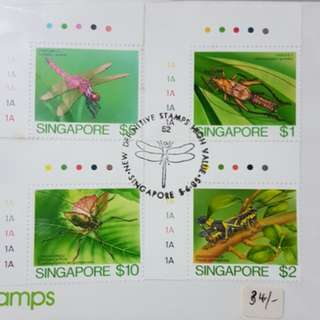 1985 Insect (Stamps)