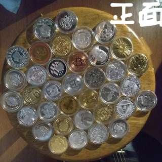 全新紀念幣 每個20元