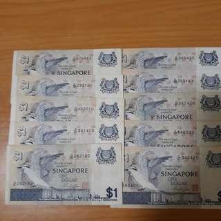 🐣bird series $1 banknote