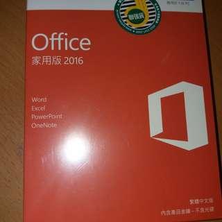 Microsoft office家用版