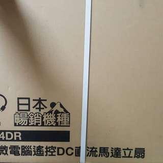 聲寶14吋微電腦遙控DC節能立扇