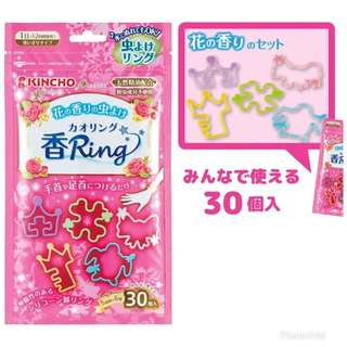 日本 KINCHO 防蚊公仔形狀手環