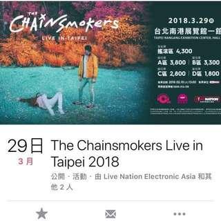 搖滾區兩張 The Chainsmokers Live in Taipei2018