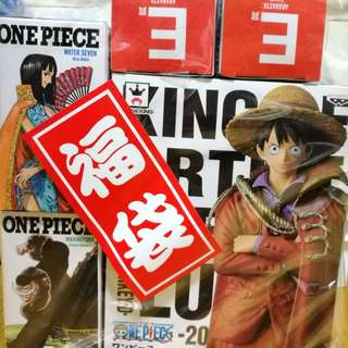 Fortune Box with Limited Edition Luffy (One Piece)