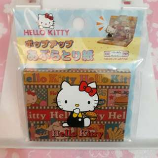 Hello Kitty Blotting Paper