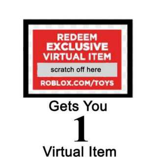 Roblox Virtual Toy Code