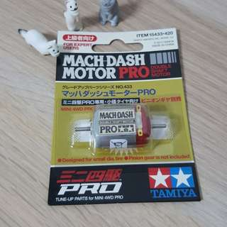 DOUBLE SHAFT MOTOR MACH DASH MOTOR PRO FOR TAMIYA MINI 4WD M4WD