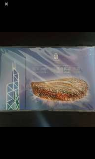 誠徴 2008 香港奧運紀念鈔$20