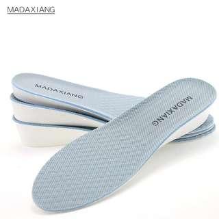 Inner heightening shoe pad( light blue color)