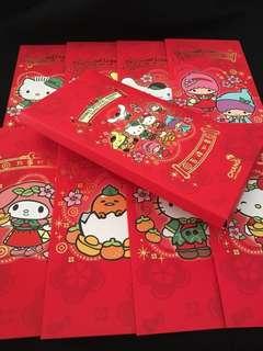 New! 2018 Changi Sanrio Red Packets / Ang pows