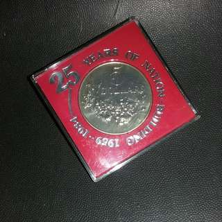 $5 COMMEMORATIVE COIN OF 25 YEARS OF NATION-BUILDING 1984.