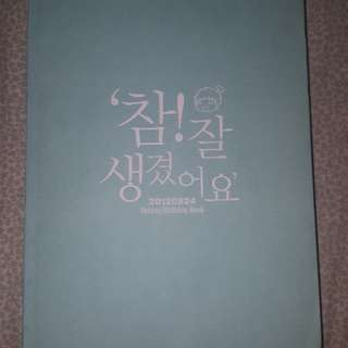 Super Junior Yesung Birthday Photobook