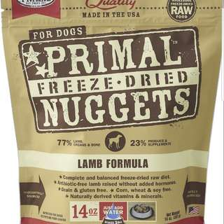 Dog Food primal freeze dry lamb (new)