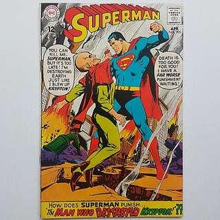 DC Comics Superman 205 Very Fine Condition Silver Age