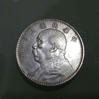 China Silver Dollars Yrs3