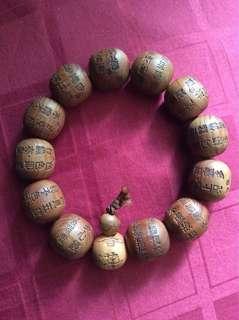 Thai Amulet Buddha big chanting bead 特大号的心经手链